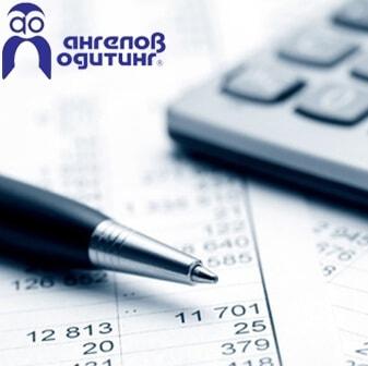 Важни правила при зибора на счетоводител