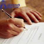 Вземат мерки срещу схемите с продажби на фирми
