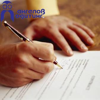 Европейски работодатели набират служители в България