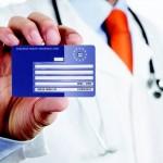 Как да получим безплатна медицинска помощ при пътуване в чужбина?